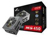 全汉经典版MS450无模组线版