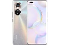 荣耀50 Pro(8GB/256GB/全网通/5G版)